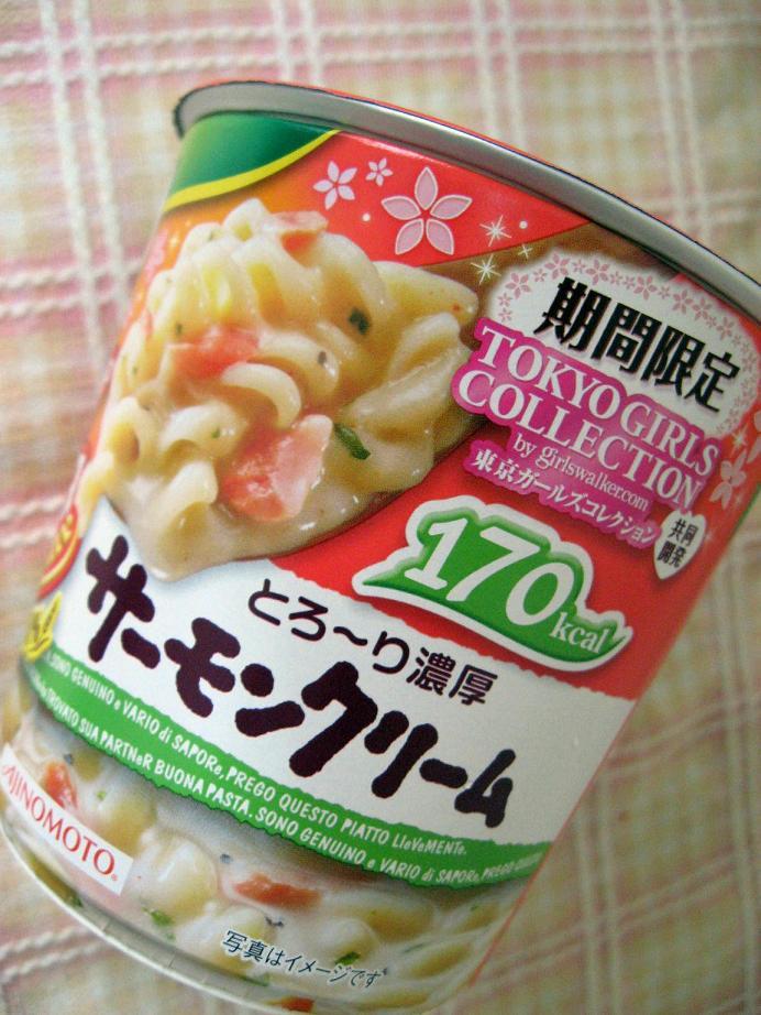 サーモンクリーム.JPG